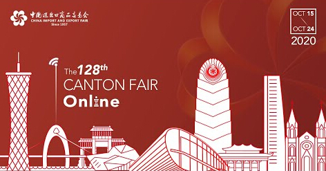 Invite You to Join The 128th Canton Fair